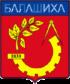 Балашиха-Сервис